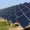 Solar Fair Offered by MJC Project Green