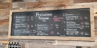 The New Persuasion Brewing BrewView